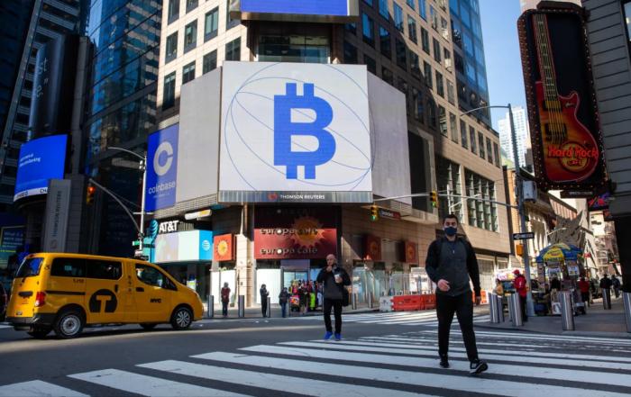 Il Senato di NY approva un disegno di legge per il minining di Bitcoin