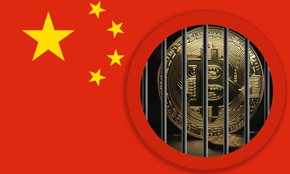 I motori di ricerca cinesi bloccano Binance