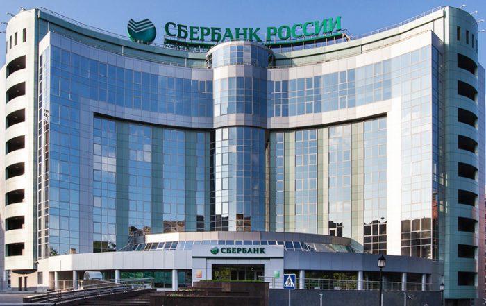 Sberbank crea la sua piattaforma Blockchain