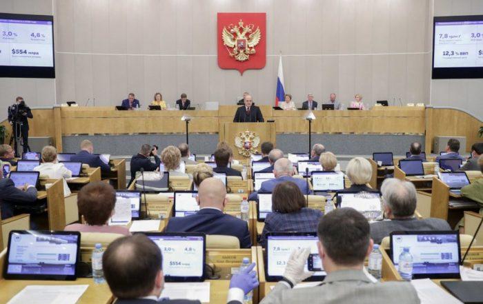 Russia e le restrizioni legislative sulle criptovalute